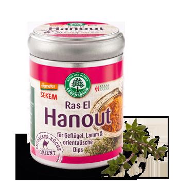 dose_ras_el_hanout